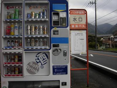 вендинговый автомат на автобусной остановке